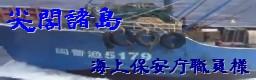 banner_20101110064551.jpg