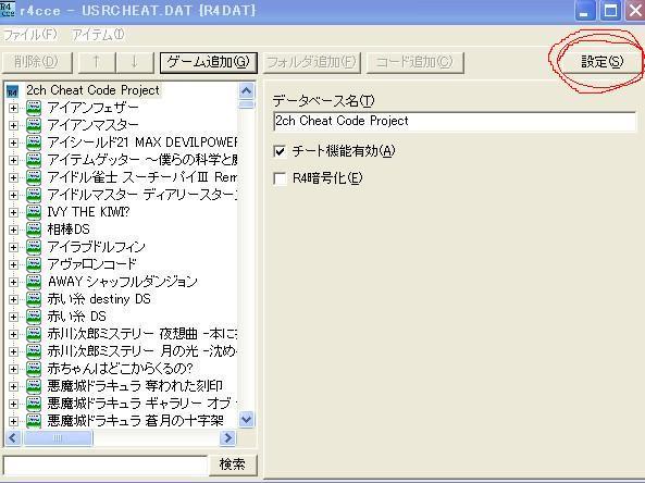 sc1_20100923103835.jpg