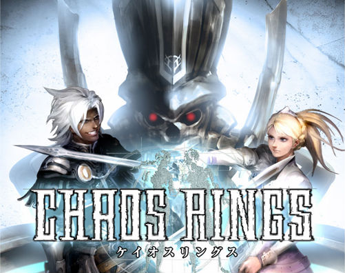 chaos_rings.jpg