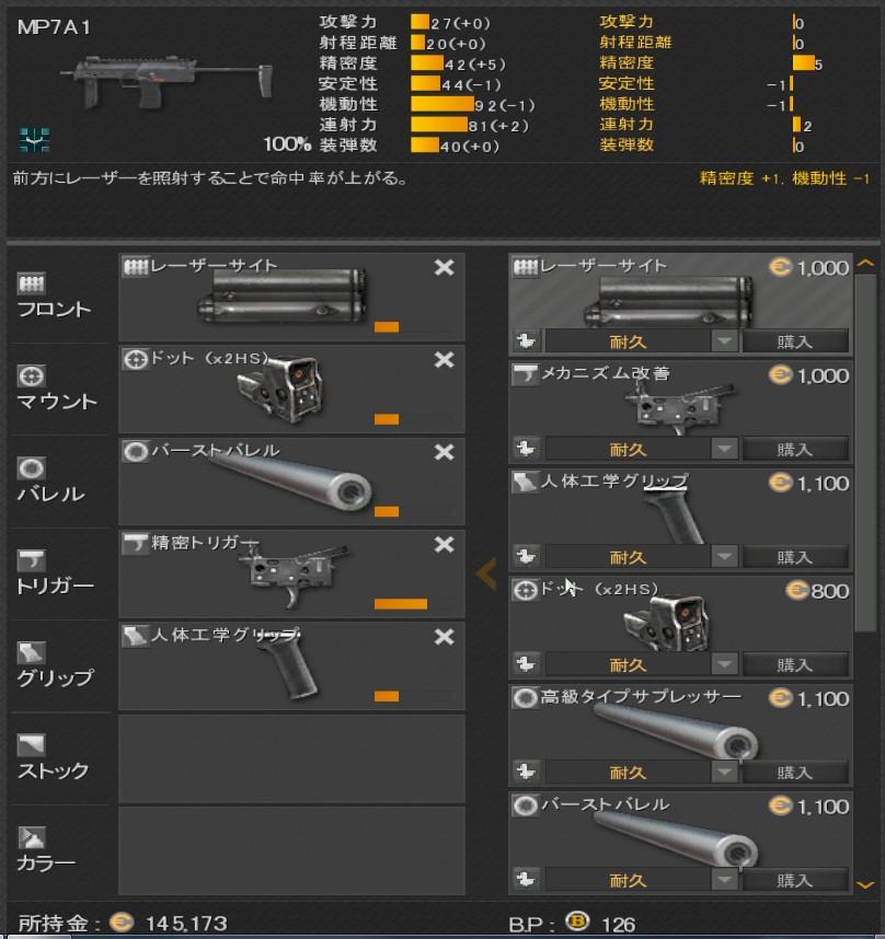 MP7kasutamu