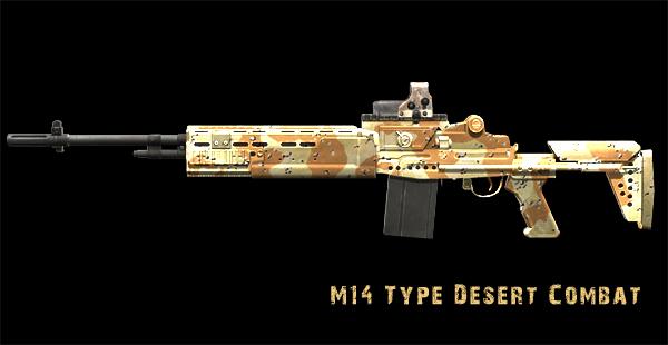 M14DC