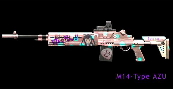 M14AZU