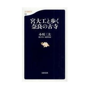 cau1books_9784166607624_convert_20110606134458.jpg
