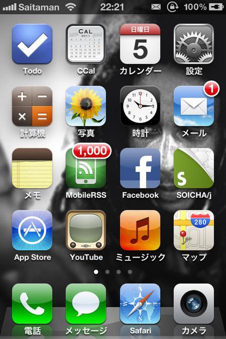 th_IMG_5535.jpg