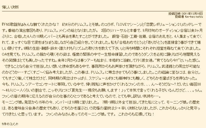WK5696.jpg