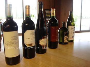 wine_convert_20110529140949.jpg
