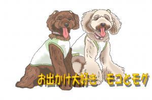 0074_2dogs[3]縺ョ繧ウ繝斐・_convert_20100408210121