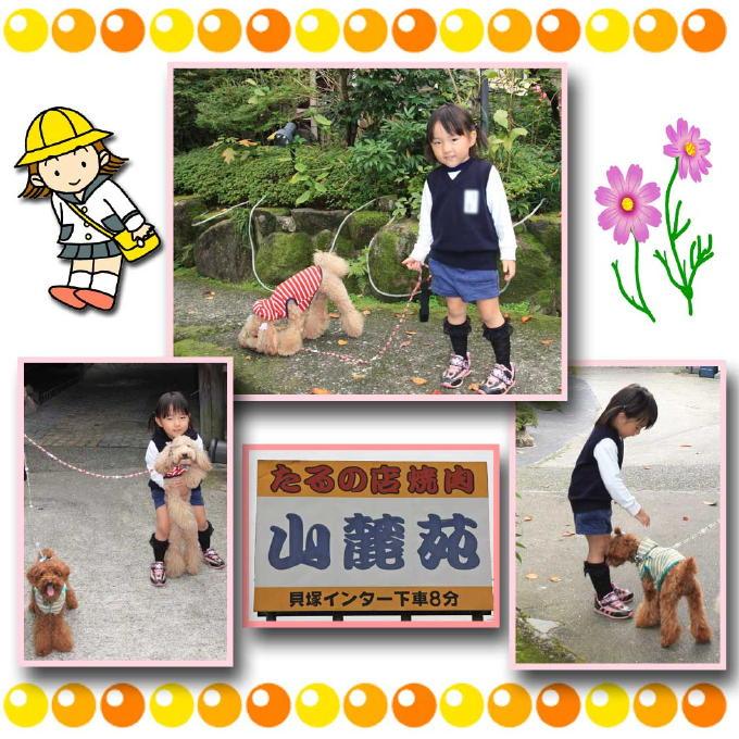 20_20101026064832.jpg