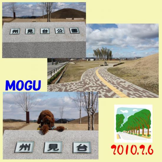 2_convert_20100210213248.jpg