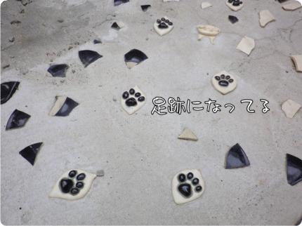 2011.5.1.5ちゅらら
