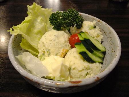 比呂サラダ