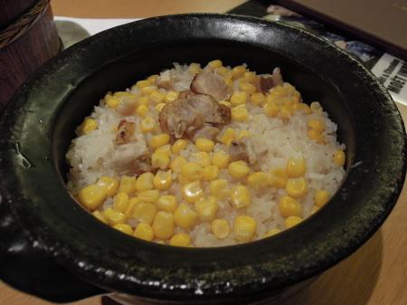 たん熊ご飯1