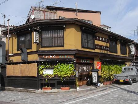 高山蕎麦店