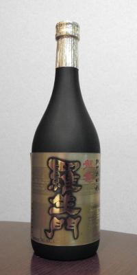 羅生門瓶 (2)