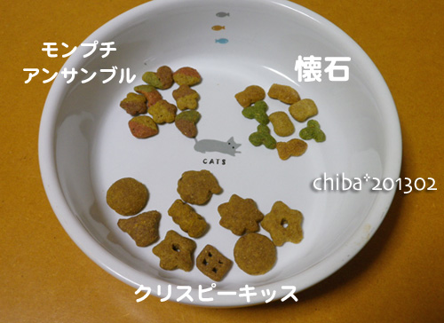 chiba13-02-109.jpg