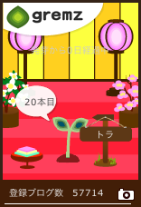 g20130303-1.png