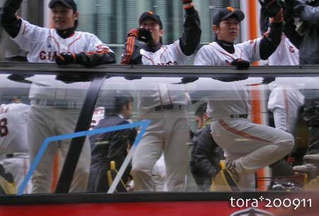 tora09-11-g11.jpg