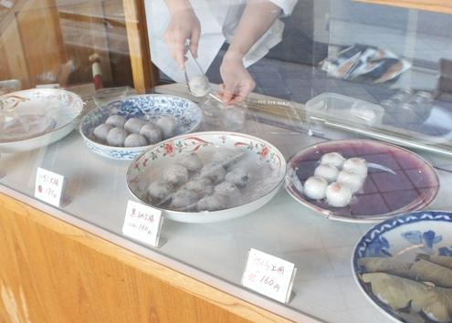 8.5)双鳩堂の和菓子
