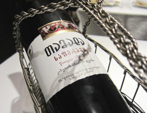 16.7)グルジアワイン