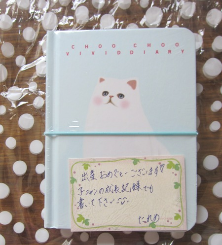 20)たれめちゃんからのプレゼント