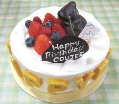 3)バースデーケーキ