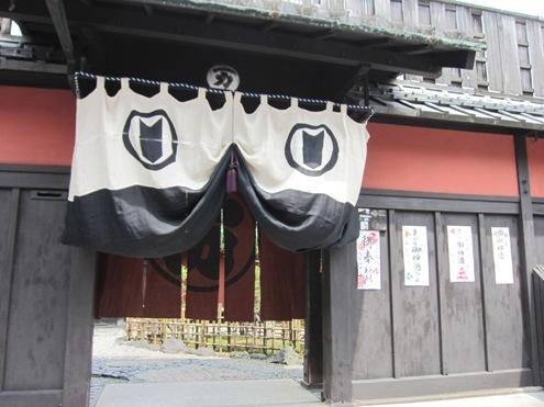 1)祇園一力
