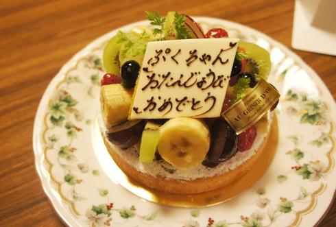 1)バースデーケーキ