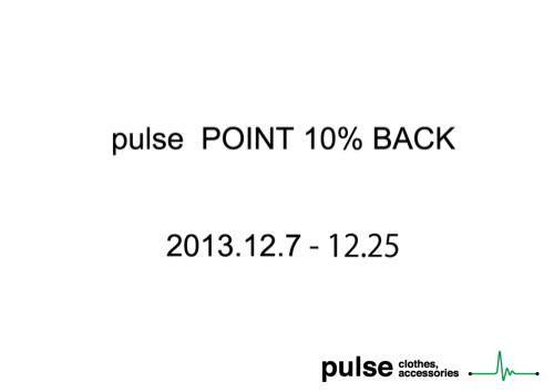 POINT10500(変換後)