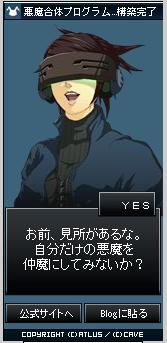 09上級クリア
