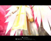 メタトロン登場5