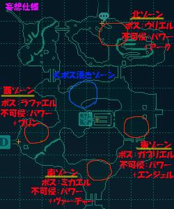 新月天使MAP妄想版