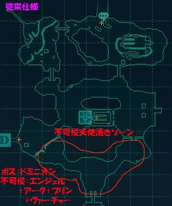 新月天使MAP従来版