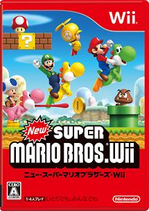 Wii New ・スーパーマリオブラザーズ・Wii