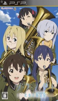 Torrent PSP - ソ・ラ・ノ・ヲ・ト 乙女ノ五重奏