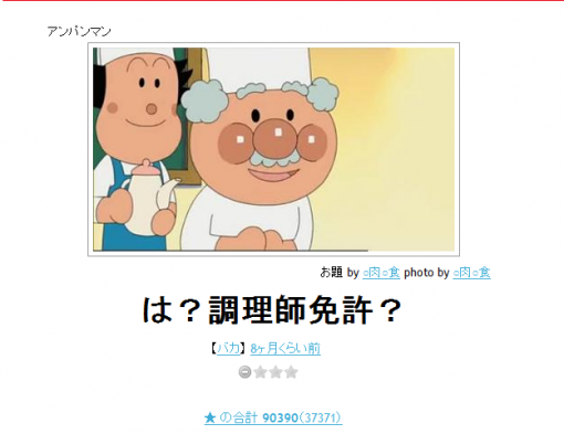 140108-136.png