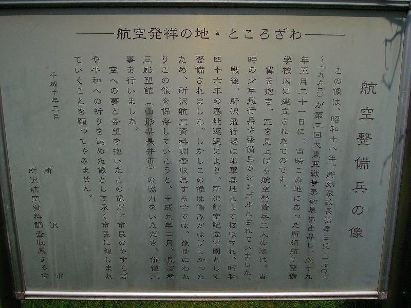 s-130816-010.jpg