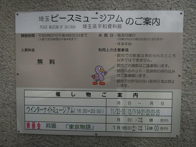 s-131223-008.jpg