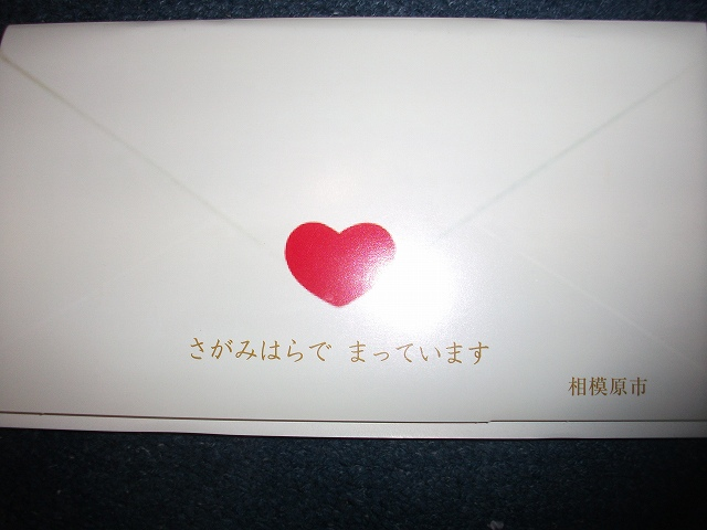s-140126-143.jpg