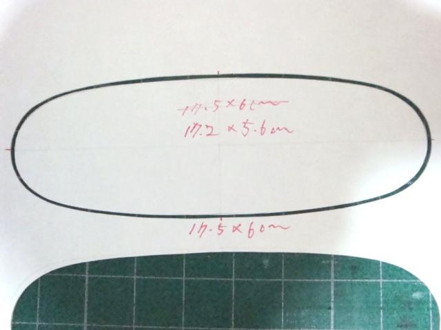 DSC04022 b