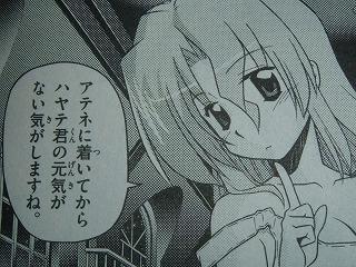 23kan_1.jpg