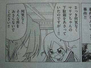 23kan_7.jpg