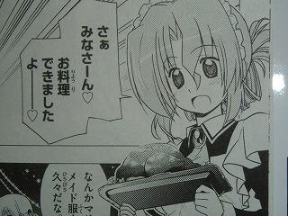 24kann_1.jpg