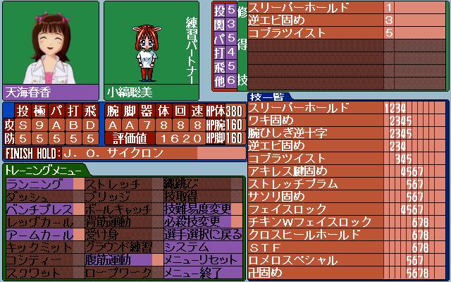 春香さん再生計画002