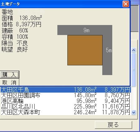myhome001.jpg