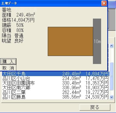 myhome002.jpg