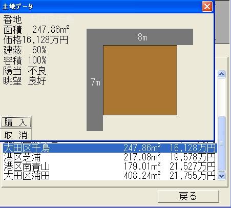 myhome003.jpg