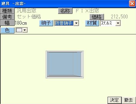 takatsuki-002.jpg