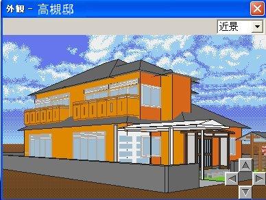 takatsuki-003.jpg