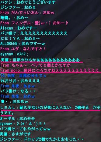 グロ作成2