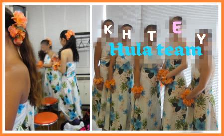 hula-fes.jpg
